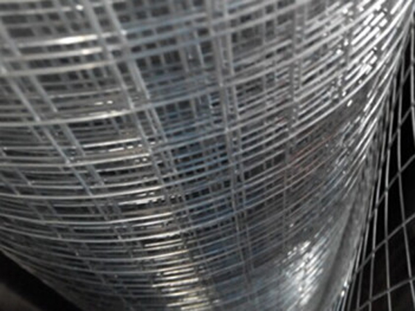 Wire Mesh Oh